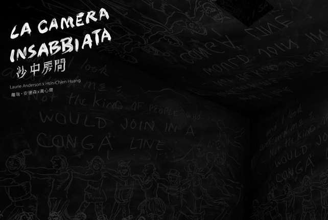 """La Camera Insabbiata"" Wins Best VR Experience at Venice"